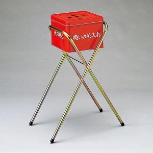 吸い殻入れ 吸いがら入れ / 火の用心 SS-259 カラー:赤〔代引不可〕|bucklebunny