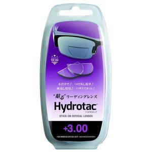 ハイドロタック 貼る リーディングレンズ 老眼鏡 度数+3.00 透明 Hydrotac +3.00 bucklebunny