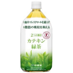 〔まとめ買い〕伊藤園 2つの働き カテキン緑茶 PET 1.05L×24本(12本×2ケース)|bucklebunny