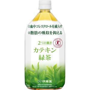 〔ケース販売〕伊藤園 (特定保健用食品/トクホ飲料) 2つの働きカテキン緑茶 1.05L×12本 まとめ買い|bucklebunny