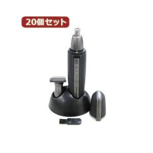 YAZAWA 20個セット ウォッシャブルノーズトリマー CHM303BKX20|bucklebunny