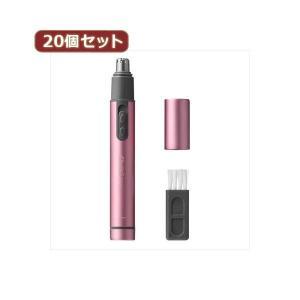 YAZAWA 20個セット ノーズトリマー CH311PKX20|bucklebunny