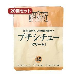 新宿中村屋 プチシチュークリーム20個セット AZB0017X20 bucklebunny
