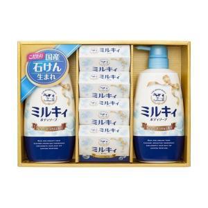 (まとめ)牛乳石鹸 カウブランドセレクトギフトセット B5103076〔×2セット〕|bucklebunny