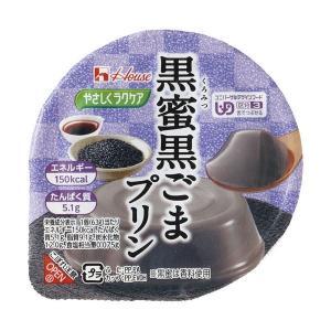 【商品名】 黒蜜黒ごまプリン 48個