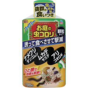 アース製薬 - EGハイパーお庭の虫コロリ - 700G