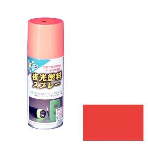 【あすつく対応】アサヒペン - 夜光塗料スプレー - 100...