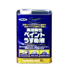 特長 溶解力が高く、油性塗料の粘度が高くなる冬場でも容易に希釈できます。  また、用具の洗浄も容易に...