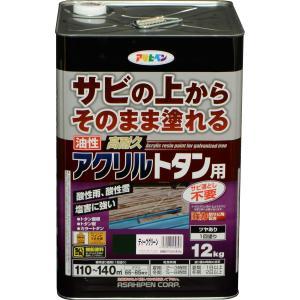 アサヒペン - 油性高耐久アクリルトタン用 - 12KG - ディープグリーン【サビの上からそのまま...