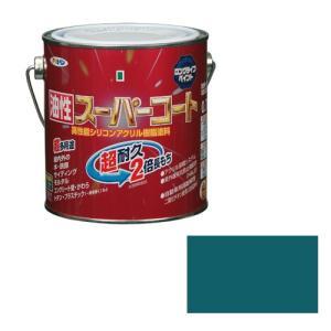 アサヒペン - 油性スーパーコート - 0.7L - オーシャンブルー