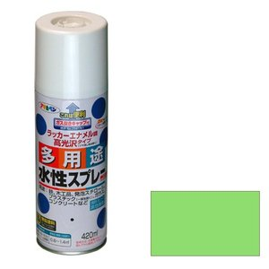 【あすつく対応】アサヒペン - 水性多用途スプレー - 420ML - フレッシュグリーン