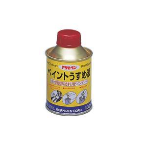 用途 ● 油性塗料の粘度が高く、塗りにくいときの希釈に。  ● 塗料を塗ろうとする面のよごれのふきと...