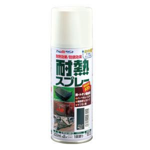 アトムハウスペイント - 耐熱スプレー - 300ML - ブラック