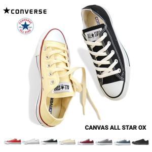 ☆日本正規代理店品☆CONVERSE コンバース CANVAS ALL STAR OX キャンバス オールスター ローカット スニーカー メンズ・レディース シューズ