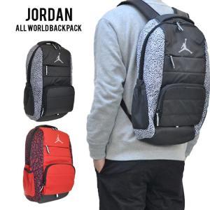 992d6e7ff8e9 NIKE ナイキ ALL WORLD BACKPACK JORDAN ジョーダン リュック バックパック 鞄 BAG
