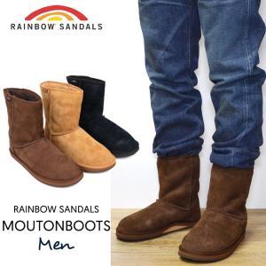 RAINBOW SANDALS レインボーサンダル メンズ ムートンブーツ BAJA BOOTS シープスキン バハブーツ|buddy-stl