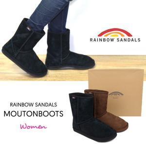 RAINBOW SANDALS レインボーサンダル レディースサイズ ムートンブーツ BAJA BOOTS シープスキン ブーツ|buddy-stl
