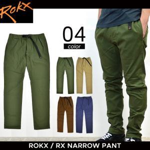 ROKX (ロックス) RX NARROW PANT クライミングパンツ  ナローパンツ テーパード メンズ カジュアルパンツ|buddy-stl