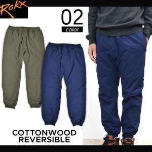 ROKX (ロックス) COTTONWOOD REVERSIBLE PANT コットンウッド リバーシブルパンツ ナイロンパンツ フリースパンツ メンズ テーパード メンズ クライミング|buddy-stl