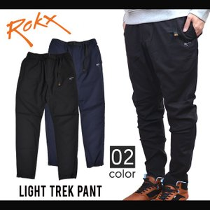 ROKX (ロックス) LIGHT TREK PANT ライト トレック パンツ クライミングパンツ スリム テーパード|buddy-stl