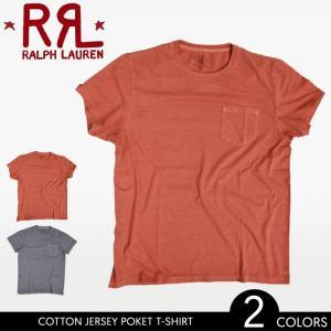 RRL by Ralph Lauren ラルフローレン ダブルアールエル Cotton Jersey Pocket T-Shirt ポケットTシャツ ワンポイント刺繍|buddy-stl