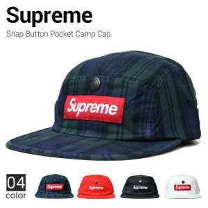 Supreme シュプリーム SNAP BUTTON POCKET CAMP CAP キャンプ キャップ 5パネルキャップ 帽子