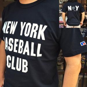 ラッセル アスレチック BUDDY 別注 RUSSELL ATHLETIC ネイビーTシャツ ニューヨークベースボールクラブ NEW YORK BASEBALL CLUB アメカジ 半袖 NEW YORK|buddy-us-clothing
