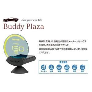 【在庫有】SIRIUS vision + コントロールユニットの2点SET販売(期間限定特別価格:2018年6月23日〜9月30日迄) buddyplaza-store