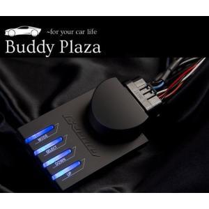 【在庫有】SIRIUS vision + コントロールユニットの2点SET販売(期間限定特別価格:2018年6月23日〜9月30日迄) buddyplaza-store 02