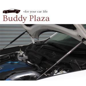 トラスト エンジンフードリフター MAZDA CX-5 KE2AW|buddyplaza-store