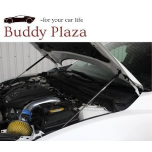 トラスト エンジンフードリフター MAZDA アテンザ GJ2FP|buddyplaza-store
