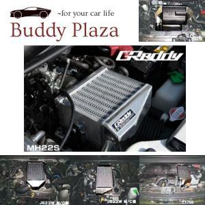 【12090602】トラスト インタークーラーキット スペックK ワゴンR スティングレーDI CBA-MH22S K6A直噴ターボ|buddyplaza-store