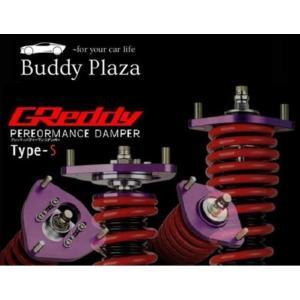 TRUST トラストPMD車高調 SZ-PD-002 SUZUKI スイフト ZC72 標準レート仕様|buddyplaza-store