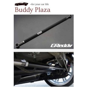 PS-RSZ003 トラスト PSコンパクト ラテラルロッド ラパン HE22S FF/4WD|buddyplaza-store