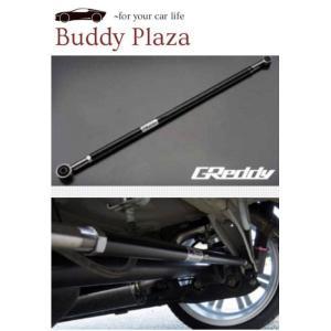 PS-RSZ003 トラスト PSコンパクト ラテラルロッド AZワゴン / カスタムスタイル MJ23S FF/4WD|buddyplaza-store