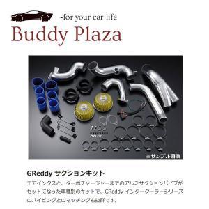 【11920201】トラスト サクションキット Z32 80φエアフロ専用 シルビア S14/S15 SR20DET buddyplaza-store