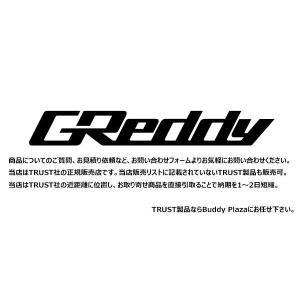 【11920201】トラスト サクションキット Z32 80φエアフロ専用 シルビア S14/S15 SR20DET buddyplaza-store 03