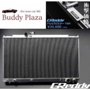 【12013801】トラスト アルミラジエター TWR マークII/チェイサー/クレスタ JZX100 1JZ-GTE|buddyplaza-store