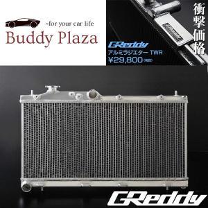 【12063801】トラスト アルミラジエター TWR インプレッサ GRB EJ20|buddyplaza-store