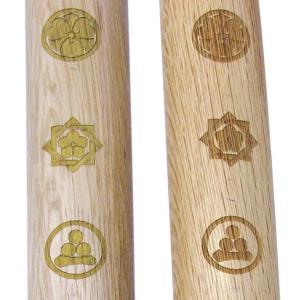 木刀 家紋レーザー彫り|budogutozando