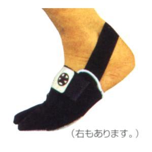 足袋型サポーター(038-KB)|budogutozando