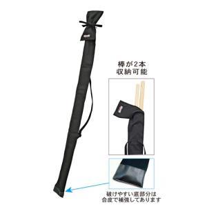 ISAMI 棒 棍用 ショルダー掛け袋 帆布製 六尺棒 2本収納