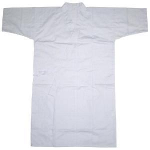 弓道衣 男性用 綿製 日本製|budogutozando