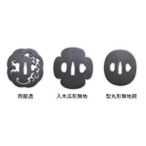 【新型】 剣道形用居合刀 大刀 (2.4尺)|budogutozando|08
