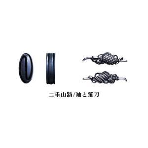 【新型】 剣道形用居合刀 大刀 (2.4尺)|budogutozando|09