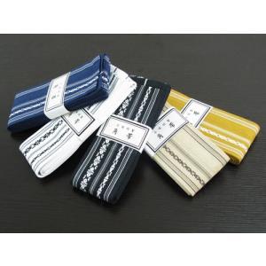 並製 角帯 綿100% カラー/黒・白・紺・焦茶・ベージュ・からし|budogutozando