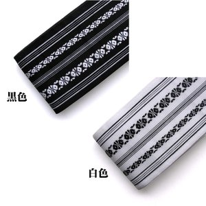 並製 角帯 綿100% カラー/黒・白・紺・焦茶・ベージュ・からし|budogutozando|02