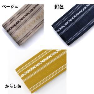 並製 角帯 綿100% カラー/黒・白・紺・焦茶・ベージュ・からし|budogutozando|03