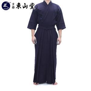 A-1α 一重実戦型剣道着+正藍染 6000番 綿袴 213-KGA1/213-KHA1A6