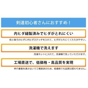 剣道袴 TRテトロン剣道袴 3色 (紺・白・黒) 16〜28号 内ひだ縫製|budogutozando|03